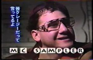 img_96410_1991-mtv-news-mc-sampler-please-sampler-dont-steal-em